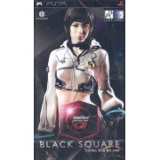 DJ Max Portable Emotional Sense - Black Square