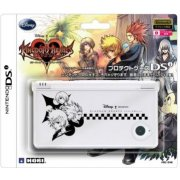 Kingdom Hearts 358/2 Days Protect Case DSi