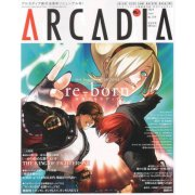Arcadia Magazine [June 2009]