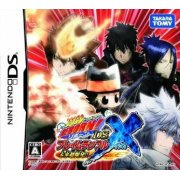 Katekyoo Hitman Reborn! DS Flame Rumble X