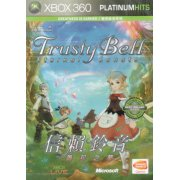 Eternal Sonata (English language Version) (Platinum Hits)