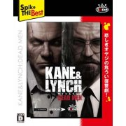 Kane & Lynch: Dead Men (Spike the Best)