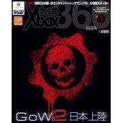 Famitsu Xbox 360 [September 2009]