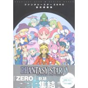 Phantasy Star Zero Original Illustration Collection
