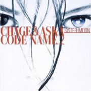 Code Name. 2 Sister Moon [Mini LP Limited Edition]
