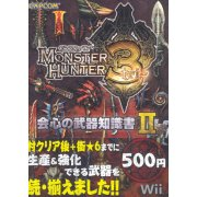 Monster Hunter 3 Kaishin no Buki Chishikisho II