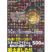 Monster Hunter 3 Item &amp; Map Saishu Data Chishikisho