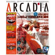 Arcadia Magazine [December 2009]