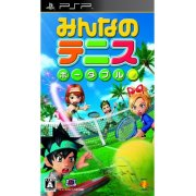 Minna no Tennis Portable