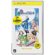 Tales of Rebirth (PSP the Best)
