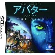 James Cameron's Avatar: The Game [DSi Enhanced]
