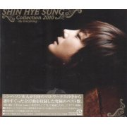 Shin Hye Sung Collection 2010 - My Everything