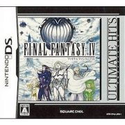 Final Fantasy IV (Ultimate Hits)