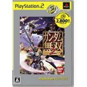 Gundam Musou 2 (PlayStation2 the Best)