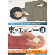 Eden Of The East Gekijoban II Paradise Lost Premium Edition [Limited Edition]
