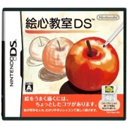 Egokoro Kyoushitsu DS [DSi Enhanced]