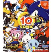 Sonic Adventure 2 Birthday Pack