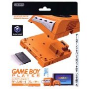Game Cube Game Boy Player - Spice Orange