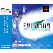 Final Fantasy VII International (PSOne Books)