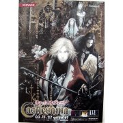 Castlevania: Lament of Innocence Poster