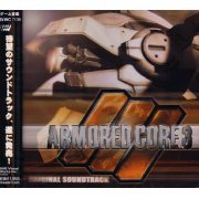 Armored Core 3 Original Soundtrack