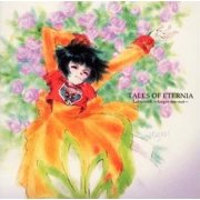 Tales of Eternia - Labyrinth forget-me-not Vol.2