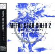 Metal Gear Solid 2 Sons of Liberty: The Other Side