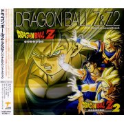 DragonBall Z &amp; DragonBall Z II Original Soundtrack [CD+DVD]