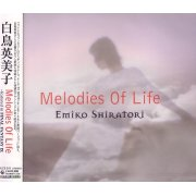 Melodies Of Life (featured in Final Fantasy IX)