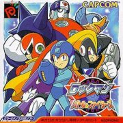 RockMan Battle &amp; Fighters 