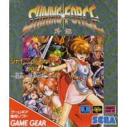 Shining Force Gaiden: Ensei Jashin no Kuni e 