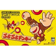 Donkey Kong: King of Swing / Bura Bura Donkey