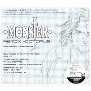 Monster Remix -Octopus-