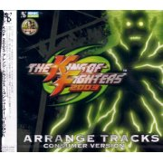 The King of Fighters 2003 Arrange Tracks Consumer Version