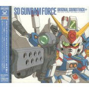 SD Gundam Force Original Soundtrack