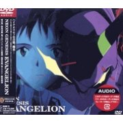 Neon Genesis Evangelion [DVD Audio]