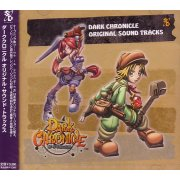 Dark Chronicle Original Sound Tracks