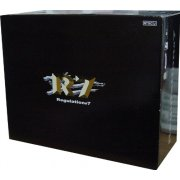 Dreamcast Console - Regulation 7 Bundle (Japanese version) 