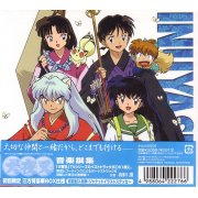 Original Soundtrack Best Album Inuyasha Ongaku Senshu