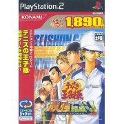 Prince of Tennis: Form a Strongest Team (Konami Palace Selection)