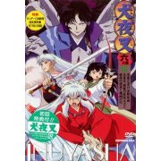 Inuyasha VI no Shou Vol.10