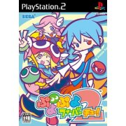 Puyo Puyo Fever 2
