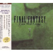 Final Fantasy Vocal Collection 2 Love Will Grow
