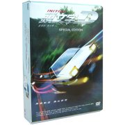 Initial D [Limited Collector's Edition]