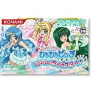 Mermaid Melody: Pichi Pichi Picchi Pichi Pichitto Live Start