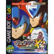 RockMan X2: Soul Eraser 