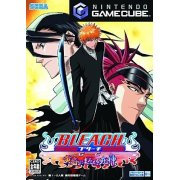 Bleach GC! Tasogare Ni Mamieru Shinigami