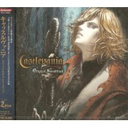 Castlevania -Lament of Innocence- Original Soundtrack