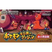 Pokemon Fushigi na Dungeon: Aka no Kyuujoutai