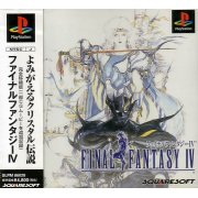 Final Fantasy IV 